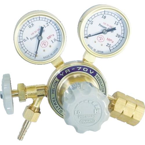 ヤマト産業 ヘリウム用圧力調整器 YR70V2213HG03