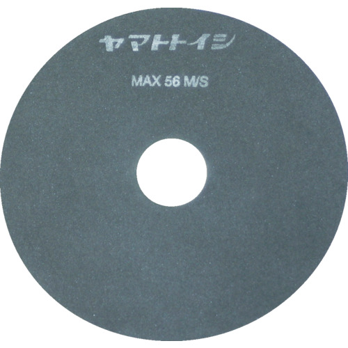 大和製砥(チェリー) レジノイド極薄切断砥石 230×1.2 20枚 YS2312