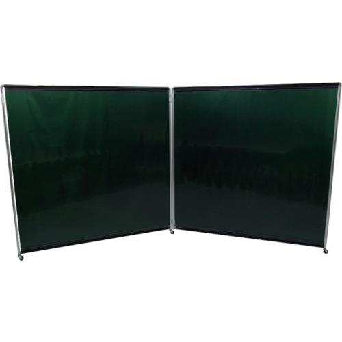 【直送】【代引不可】吉野 遮光用衝立 パピヨン1818型 グリーン YS-PAP1818-G