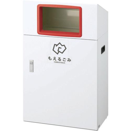 【直送】【代引不可】コンドル(山崎産業) リサイクルボックス YO-50(R)もえるごみ YW-398L-ID