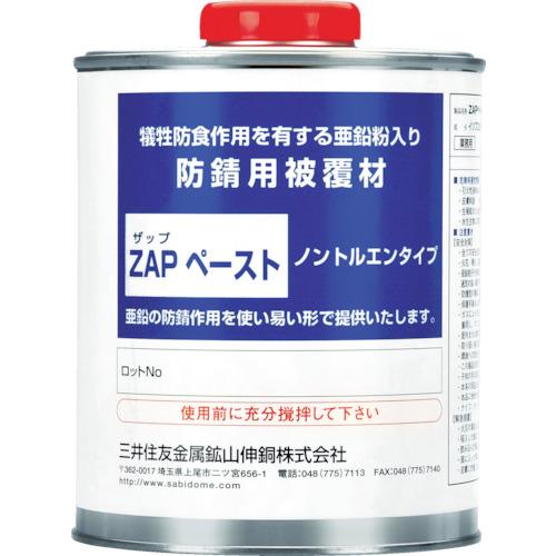 MSMMBC(三井住友金属鉱山伸銅) 塗る防食材 ZAPペースト 750ml缶 ZAP-PT2