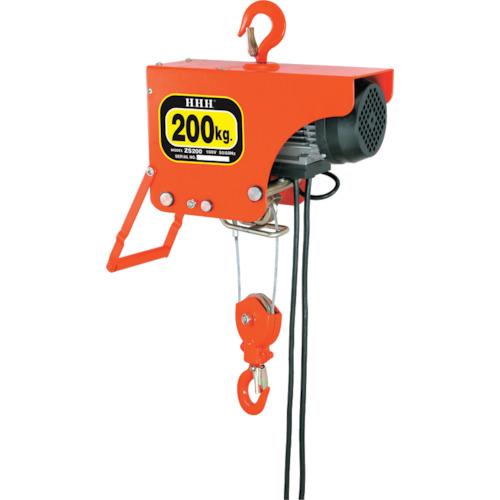 HHH(スリーエッチ) 電気ホイスト 200kg 揚程6m ZS200