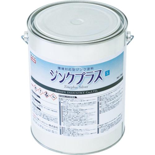NIS(日新インダストリー) 高濃度亜鉛末塗料 ジンクプラスS 5Kg ZX003