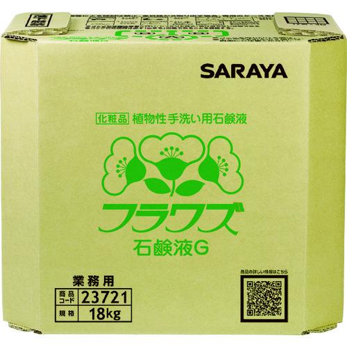 サラヤ フラワズ石鹸液G 18KG 八角BIB 23721