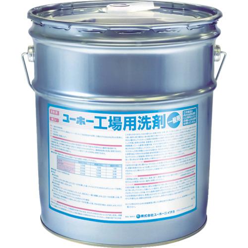 【直送】【代引不可】ニイタカ 工場用洗剤一般用 18L 1個 299803