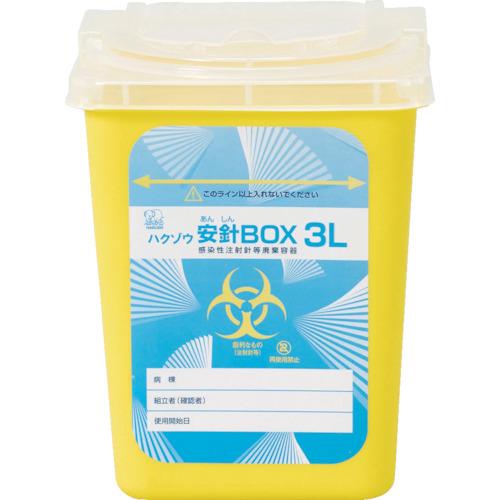 ハクゾウメディカル ハクゾウ安針BOX 3L 1袋 3118051