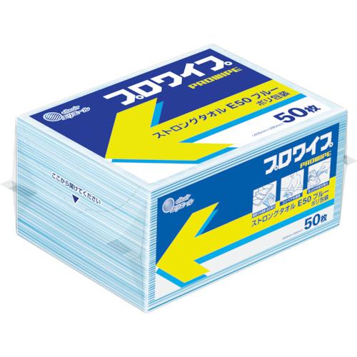 エリエール プロワイプストロングタオルE50ブルーポリ包装 50枚×24パック入 1Cs 703495