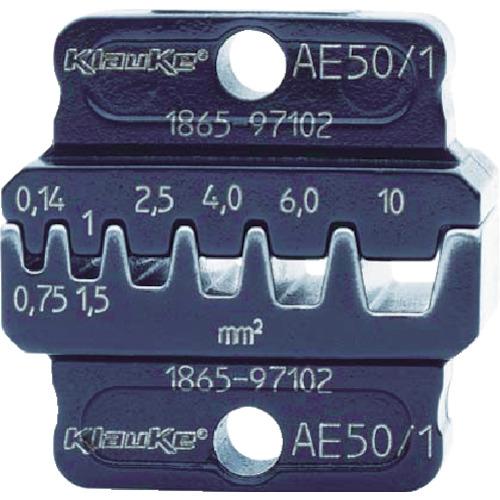 Klauke(クラウケ) 専用ダイス フェルール用 0.14~10sq 1個 AE501