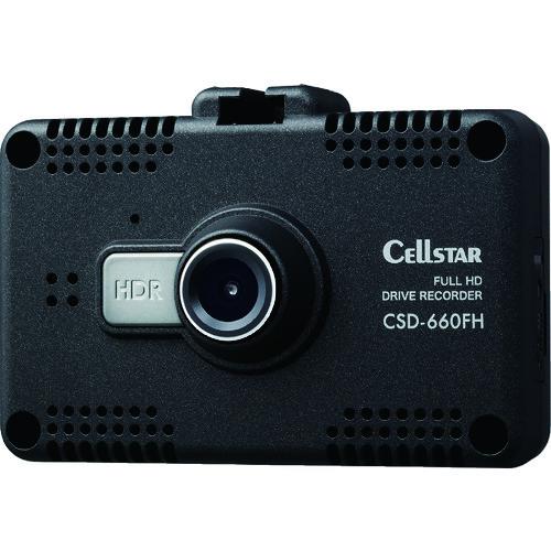 CELLSTAR(セルスター) ドライブレコーダー 1台 CSD-660FH