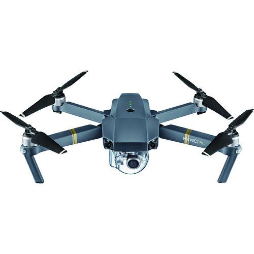 DJI Mavic Pro NO.42 機体(送信機・充電器なし) 1S D-142932