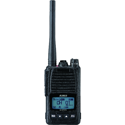 ALINCO(アルインコ) デジタル簡易無線機 登録局 大容量バッテリータイプ 1台 DJDPS70KB