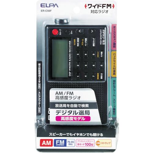 ELPA(エルパ) AM/FM高感度ラジオ 1個 ER-C56F
