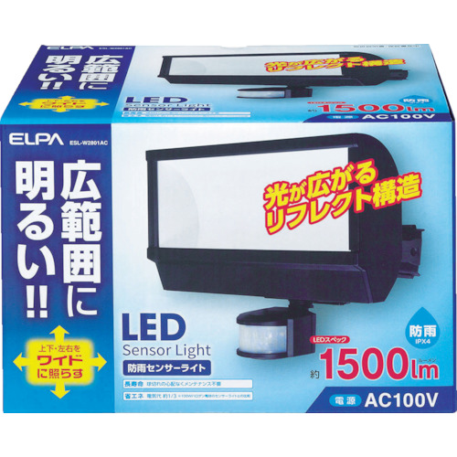 ELPA(エルパ) LEDセンサーライト 1台 ESL-W2801AC