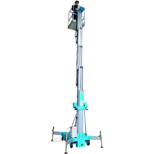 【直送】【代引不可】Pica(ピカ) 油圧マスト式昇降作業台 7.5m 1台 EWA-75A