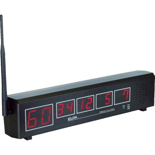 ELPA(エルパ) ワイヤレスコール受信器 1台 EWJ-T01