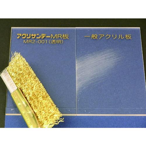 【直送】【代引不可】アクリサンデー アクリ表面硬化板透明650x1100x5mm MR2-001-L-5