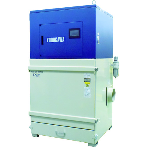【直送】【代引不可】淀川電機 微差圧センサー式集塵機(2.2kW) 1台 PET2200TEC-50HZ