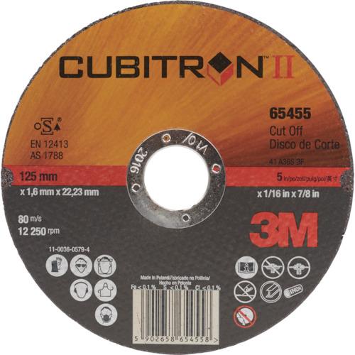 3M キュービトロン2 切断砥石 PN65455 125mm 25枚 PN65455 25
