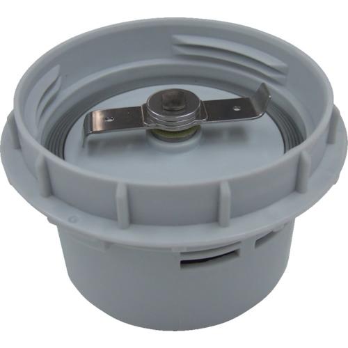 大阪ケミカル OML-1用カップホルダー(カッター付) 1個 PN-M17