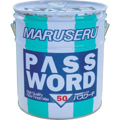 日本マルセル 樹脂ワックス パスワード50 18L 0101033