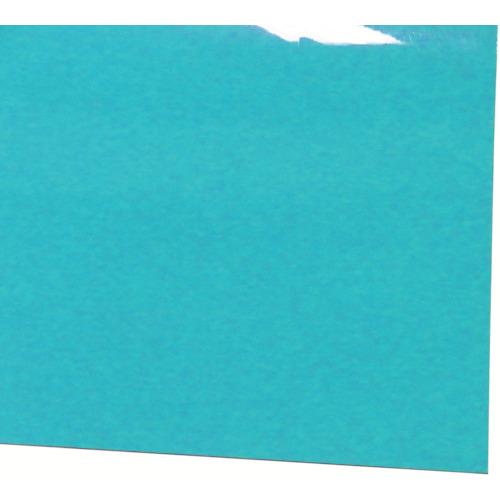 【直送】【代引不可】ミヅシマ工業 ビニール長マット 平板 910mmx20m ライトブルー 411-0361