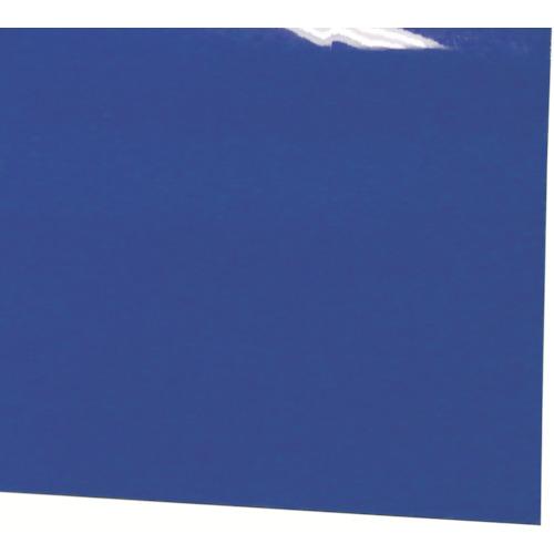 【直送】【代引不可】ミヅシマ工業 ビニール長マット 平板 910mmx20m 紺 411-0362