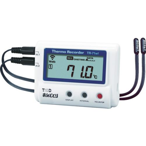 TANDD(おんどとり) クラウド対応USB接続データロガー 温度2chタイプ 1個 TR-71WF