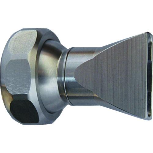 ヒルトライン フレアノズル ワイドジェット 幅25×厚み4.0 2DU-SL-25