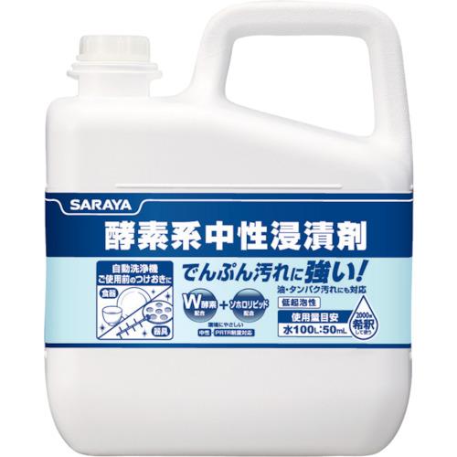 サラヤ 酵素系中性浸漬剤5KG 44931
