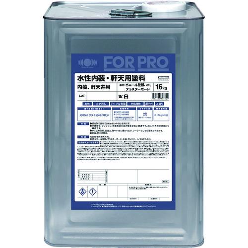 ニッぺ FORPRO水性内装・軒天用塗料 16kg 白 411F071