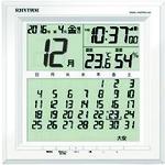 RHYTHM(リズム時計工業) リズム マンスリーカレンダー付電波時計(掛置兼用) 8RZ205SR03