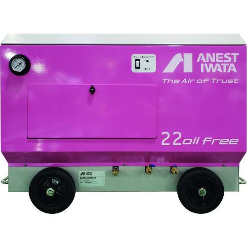 【直送】【代引不可】アネスト岩田 パッケージコンプレッサ 2.2KW エンジン駆動 CFUE22C-7