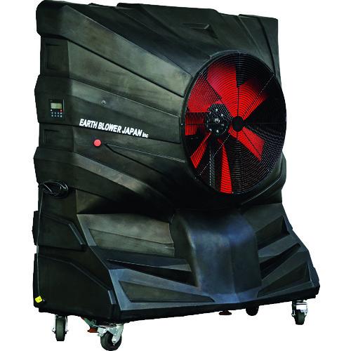 【直送】【代引不可】アースブロー 大型気化式冷風機 風神 EA-MS-F100S1