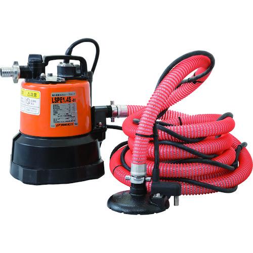 【直送】【】ツルミポンプ 残水吸排水用スイープポンプ 50Hz LSPE1.4S-50HZ