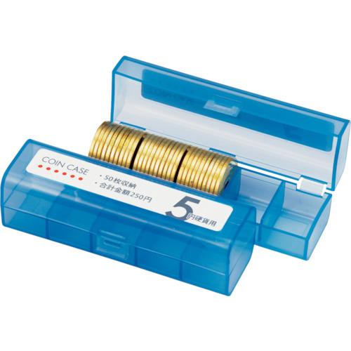 オープン工業 ☆送料無料☆ 当日発送可能 OP コインケース 使い勝手の良い 5円用 M-5