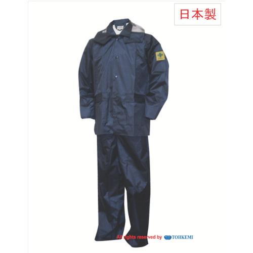 トオケミ レインスーツ チャージアウトコート ネイビー M 49000-M