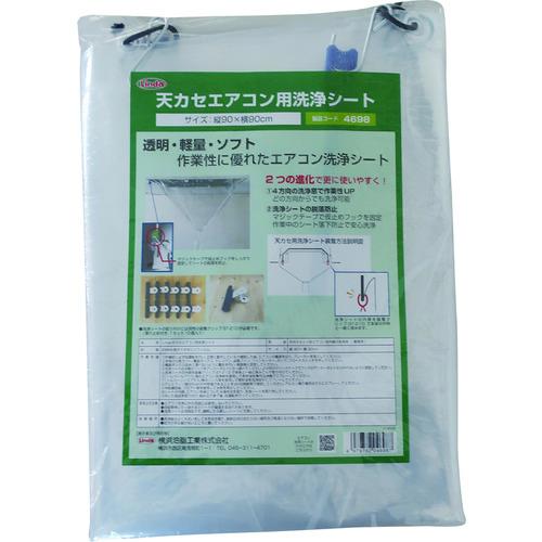 Linda(横浜油脂工業) 天カセエアコン用洗浄シート MZ30