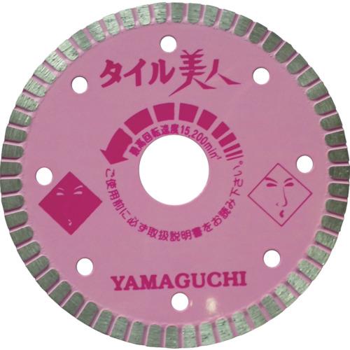 ヤマグチ タイル用カッター タイル美人5インチ TY-5B