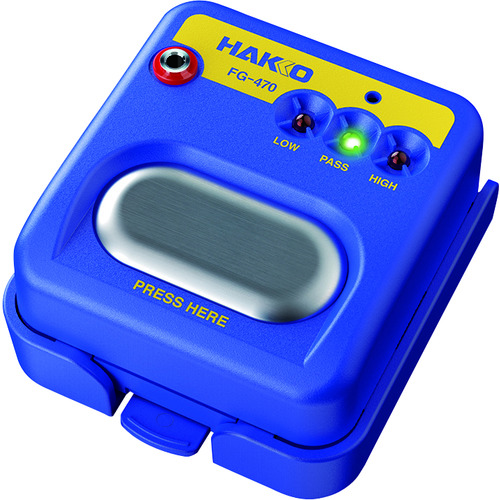 白光(HAKKO) リストストラップ用テスター FGー470 校正証明書付 FG470-82