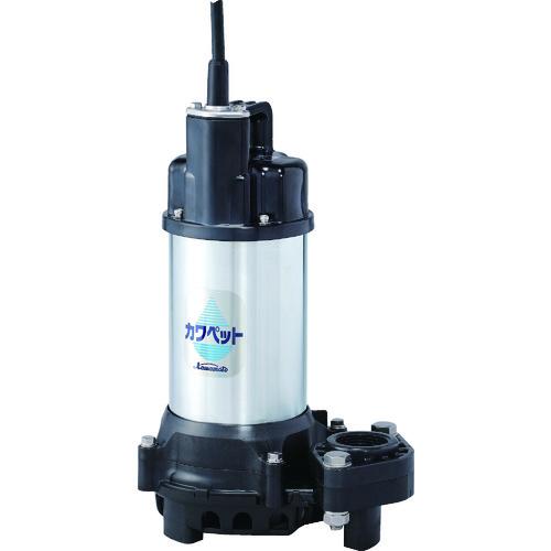 川本ポンプ 排水用樹脂製水中ポンプ(汚水用) WUP4-506-0.75