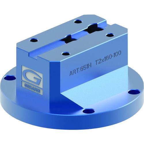 【ラッピング不可】 【直送】【】 GERARDI(ジェラルディ) コンパクトGバイス T2X240mm用ライザー GR651HT2X240, アイファミリー 6a2a1e09