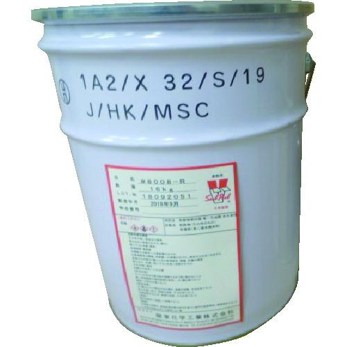 【保証書付】 【直送】 関東化学工業 シールピール 8008R 16KG 8008-R16KG, ファッションウォーカー 13c1e2a6