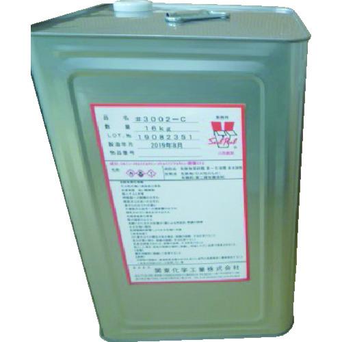 【最新入荷】 【直送】 関東化学工業 シールピール 3002C 16KG 3002-C16KG, タムラグン 4d2e0af5