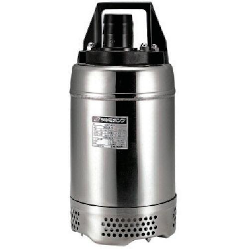ツルミ(鶴見製作所) 耐食用ステンレス製水中ハイスピンポンプ 110L/min 全揚程8.0m 60HZ 200V 50SQ2.4 60HZ