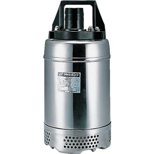 ツルミ(鶴見製作所) 耐食用ステンレス製水中ハイスピンポンプ 140L/min 全揚程12.0m 60HZ 200V 50SQ2.75 60HZ