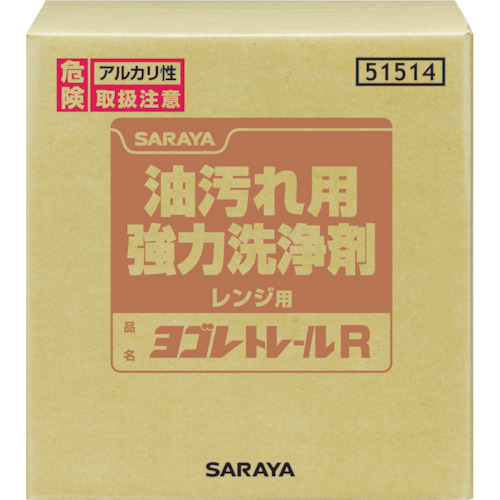 【直送】【代引不可】サラヤ 油汚れ用強力洗浄剤 ヨゴレトレールR HYPER 20kg BIB 51523