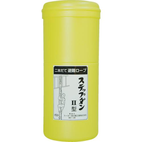 ヤマト ステップダン 3F用 522
