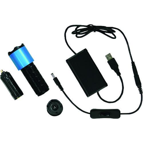 オープニング 大放出セール 【直送】 Hydrangea ブラックライト 高出力(フォーカスコントロール)タイプ モバイルバッテリー対応タイプ UV-SVGNC395-01FMO, ディーショップワン 699dff21