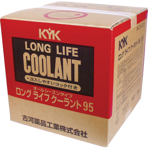 【直送】【代引不可】KYK(古河薬品工業) ワンタッチLLC95% JIS 赤 20L 56-207