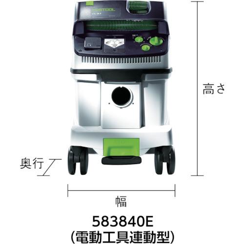 FESTOOL(ハーフェレ) 集塵機 CTL 26 LE 標準セット 583840LE